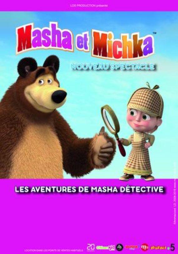 masha-et-michka-300-1959-3118