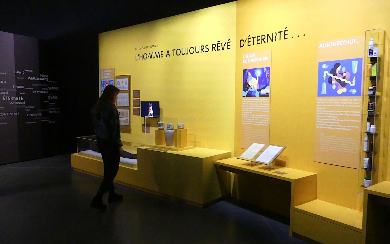 Espace des Sciences à Rennes