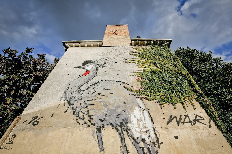 Une oeuvre du street artist WAR!
