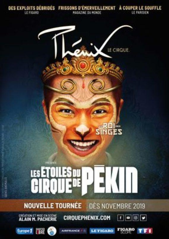le-roi-des-singes-les-etoiles-du-cirque-de-pekin-4907