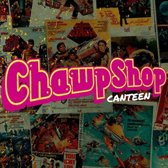 chawp-shop-kphet-ambiance-thailandaise