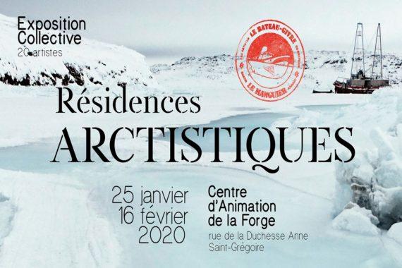 2020-residences-arctistiques-centre-d-animation-de-la-forge-saint-gregoire-7163