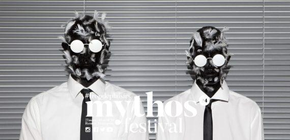 kompromat-logo-mythos-2020-cabaret-botanique