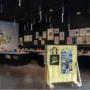librairie-du-frac-bretagne-3