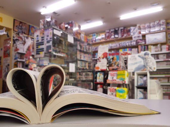 librairie-japanim-1