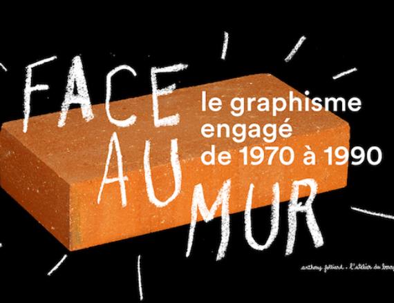 face-au-mur-musee-des-beaux-arts-rennes