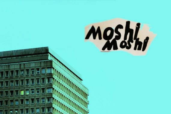 les-tombees-de-la-nuit-moshi-moshi